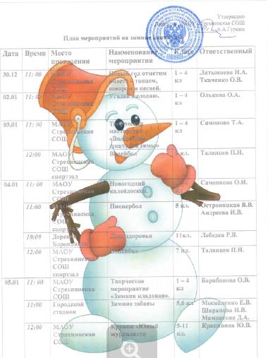 2018-12-19_15-17-18