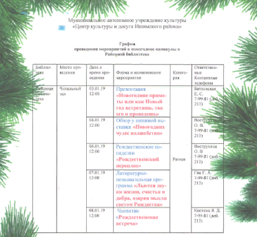 2018-12-19_15-20-13 (2)