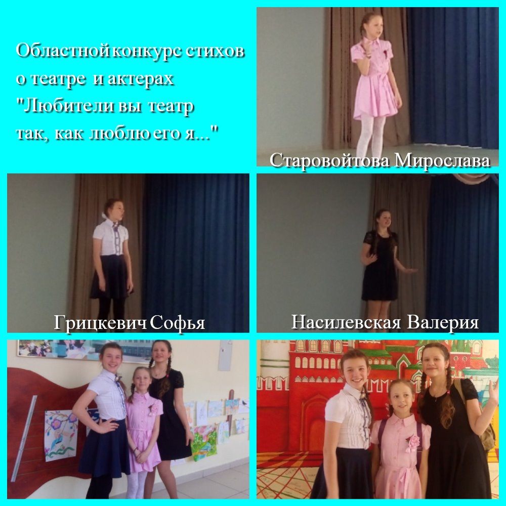MyCollages (4)