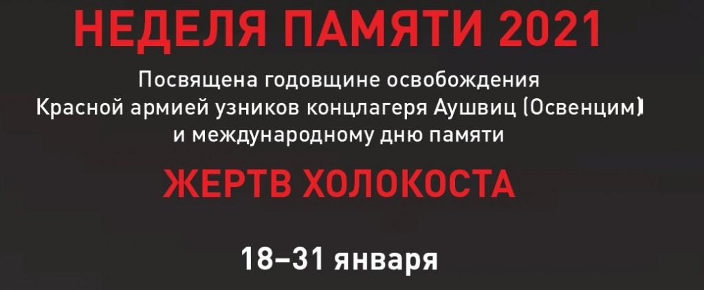 Скриншот 02-02-2021 09_12_12